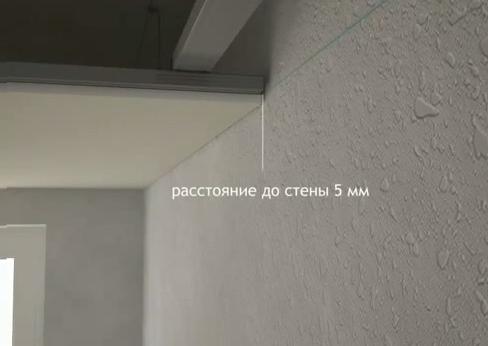 montag-podvesnogo-potolka_10