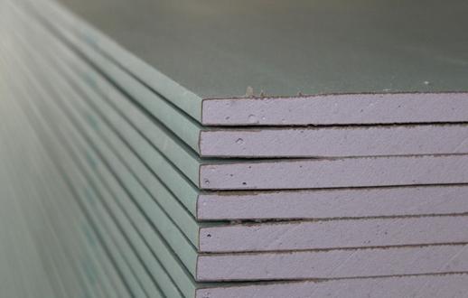 gipsokartonnye-konstrukcii_1